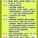 """湄潭中学""""狮山杯""""诗词联大赛征稿启事"""