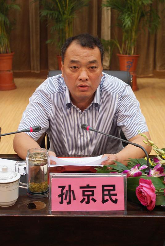 我县隆重召开庆祝第28个教师节表彰大会