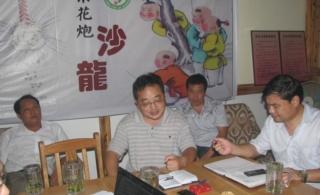 论坛快递:上栗花炮沙龙第5期