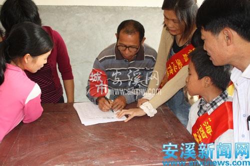 安溪茶乡志愿者进村入户助学