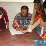 澳门永利官网线上娱乐茶乡志愿者进村入户助学