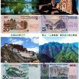 人民币上的景点你知道是哪吗?