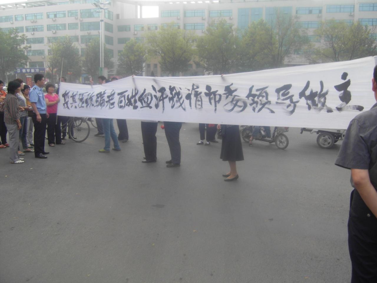 聊城段其臣用大量集资款贿赂贪官,成功逃脱法律制裁