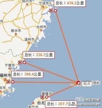 南海我方岛屿地图
