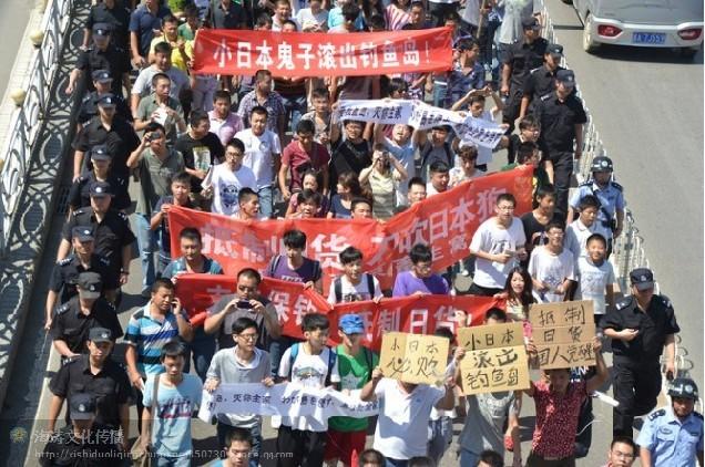 石家庄抗议场景