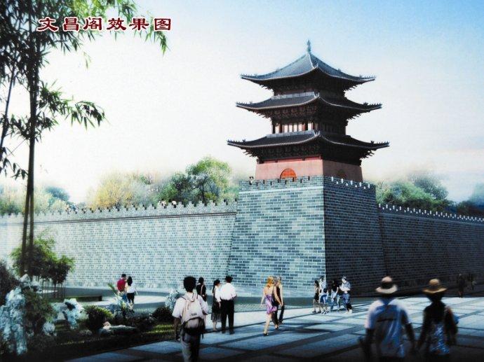 [转载]龙8国际古城旅游规划效果图