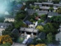 龙8国际古城旅游规划