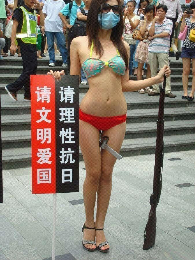 大时代需要大国民 日本右翼最惧怕中国国民的强大
