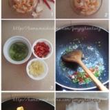 蒸虾肠粉,看到图片就好馋啊!先分享下在来学习...
