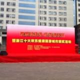 浙江十大欢乐健康旅游城市  澳门新濠天地网址榜上有名