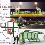 想创业到临汾锦悦城