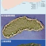 [公告]国家海洋局公布我国钓鱼岛及其附属?#27827;?#22320;理坐标