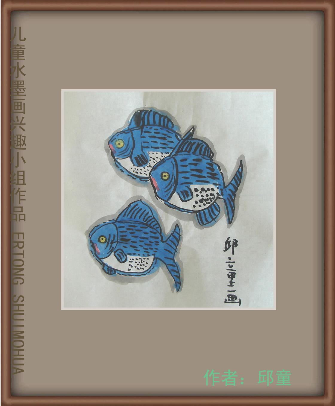 童趣装饰线描动物画