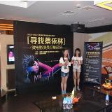 [灌水]蔡依林10.27亚博体育yabo88在线演唱会配套活动开始啦!