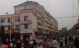 [原创]今天早上莒县饭店着火,对面是幼儿园,楼上还有艺术学校