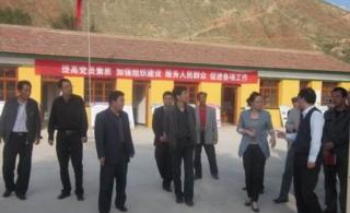 省委组织部督查我县村级组织活动场所建设进展情况