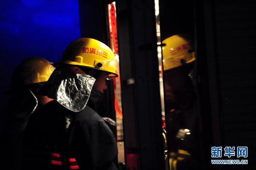 兰州一企业发生甲醛泄漏事故