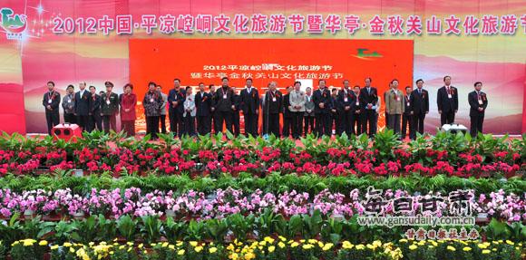 平凉雪域云雁旅行社我社隆重推出2012年国庆旅游产品。。