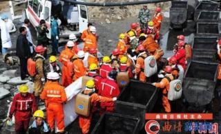 甘肃白银煤矿事故