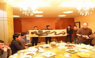 五河在线网站举行新春联谊会