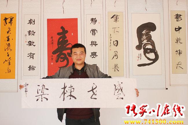 原市政协副主席李升平给张家川在线网负责人题词