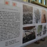 全国著名画家临县碛口题材美术作品展