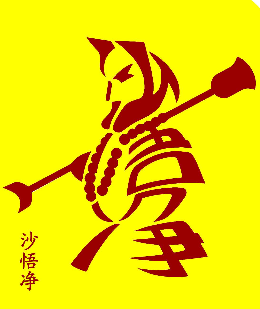 涔愪箰浜轰綋鑹烘湳_能把汉字写成这样,此贴怎能不火?