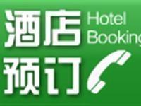 武清�窗酒店街