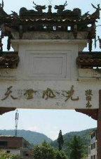 威尼斯人赌场网址、天堂坝