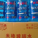 汽车玻璃水生产设备 配方 包装 原料