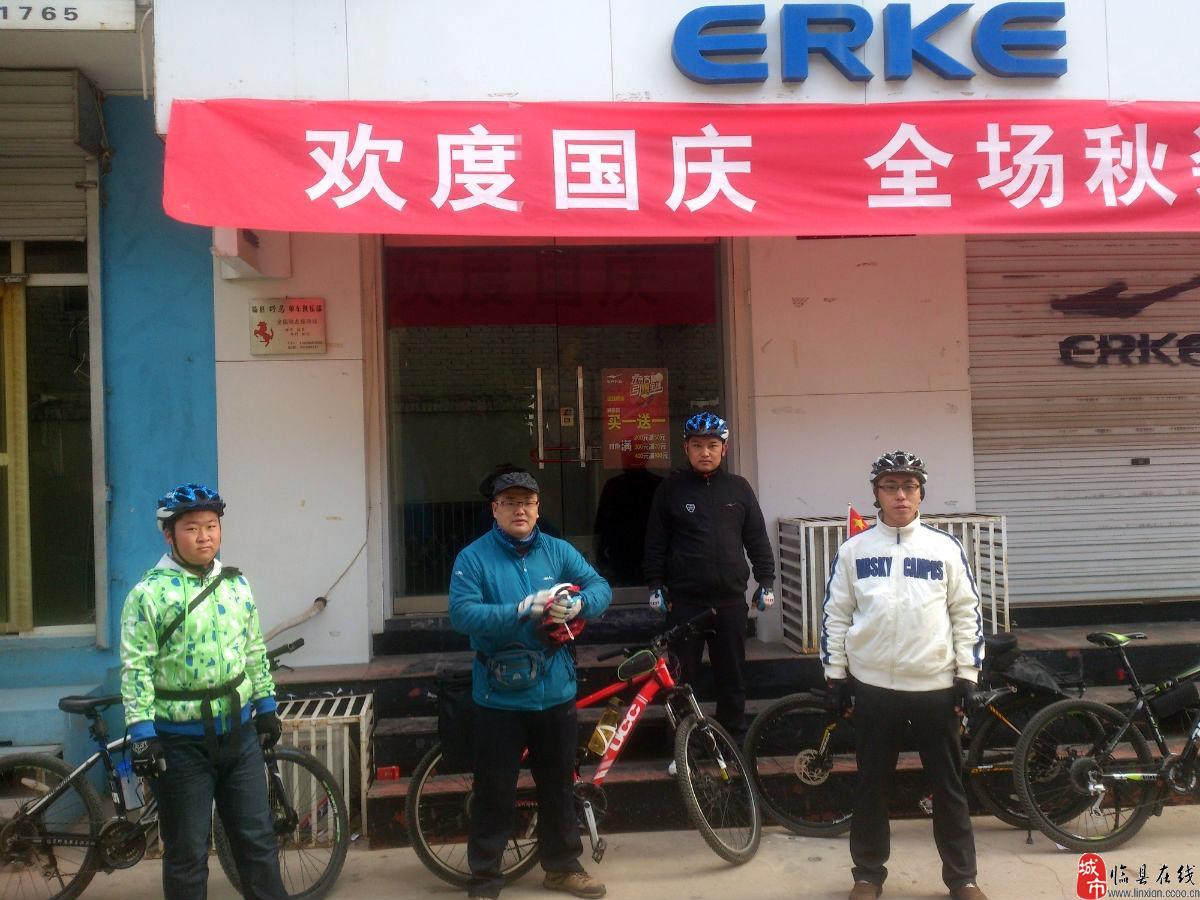 2012年10月2日骑行汉高山,成功登顶!