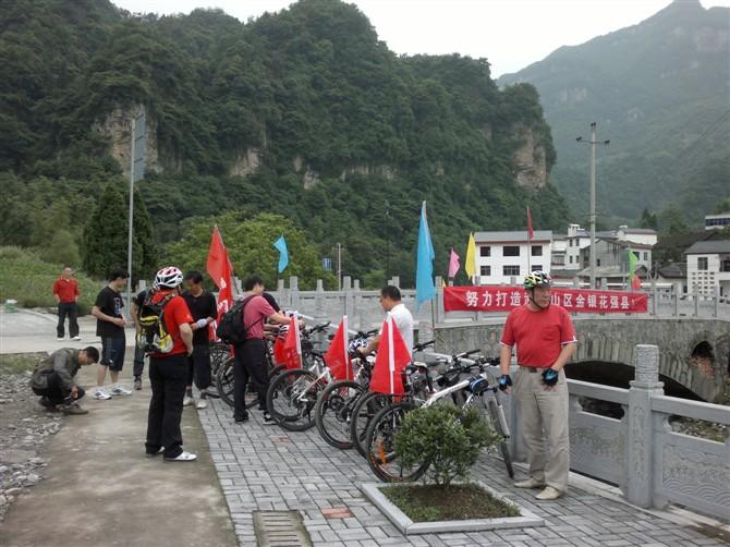 2012-5-13骑行郑家榜金银花茶基地