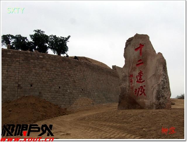 隋朝两帝与鄂尔多斯十二连城