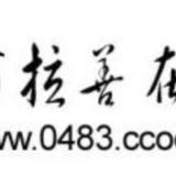 [公告] 【��俳鹎铩⑶��5折】持阿拉善在��盟卡全程同享5折�L暴!!