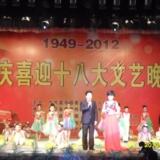 富平县喜迎十八大国庆晚会