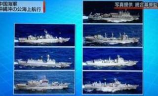 [注意]中国军舰穿过冲绳海域国人振奋