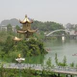 三江公园美景