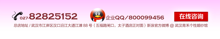 【青禾个性婚纱馆】中秋国庆超级盛惠现金狂减再送甜蜜升级好礼!