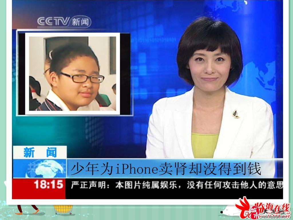 新闻联播ps背景图图片展示下载;