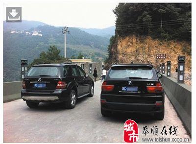 [转贴]泰顺玉龙山氡泉度假村路口  丢表开车豪车堵路