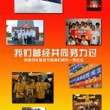 【资料贴】琼海在线2008毕业版主欢送会(天狼)