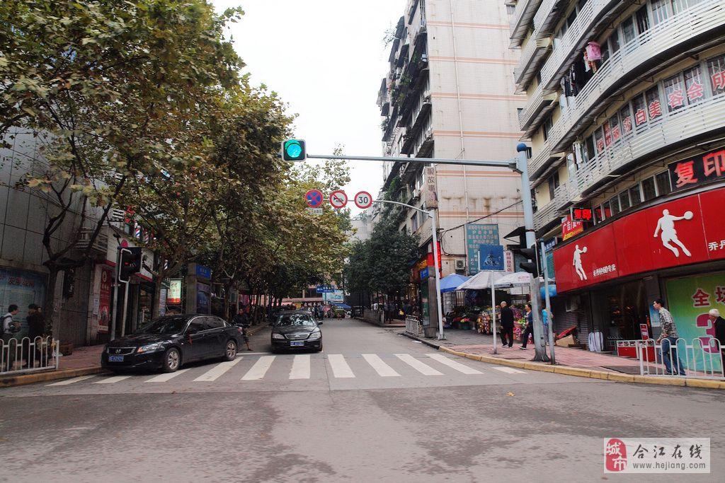合江这些乡招揭牌仪式,还有这些街道的新名字巢(图3)