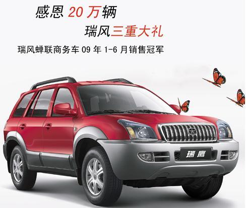 [团购]江淮汽车