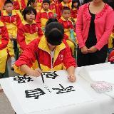 铜仁市第二届残疾人文化周活动现场