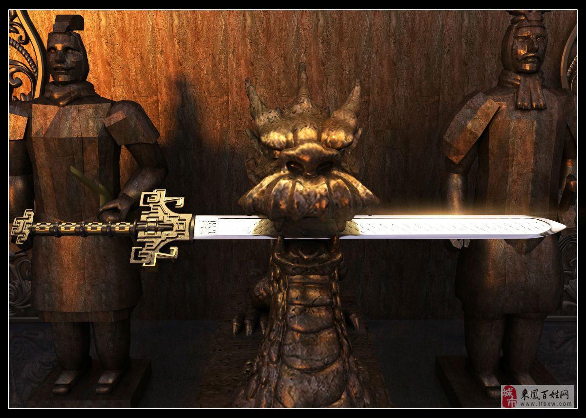 3d max制作 秦时明月 十大名剑之首