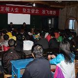 铜仁学院青年志愿者协会 现场演讲