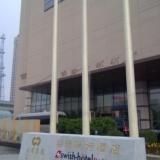 �P�\瑞�酒店(五星�)