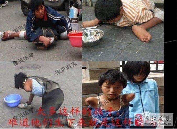 被拐儿童的悲惨命运