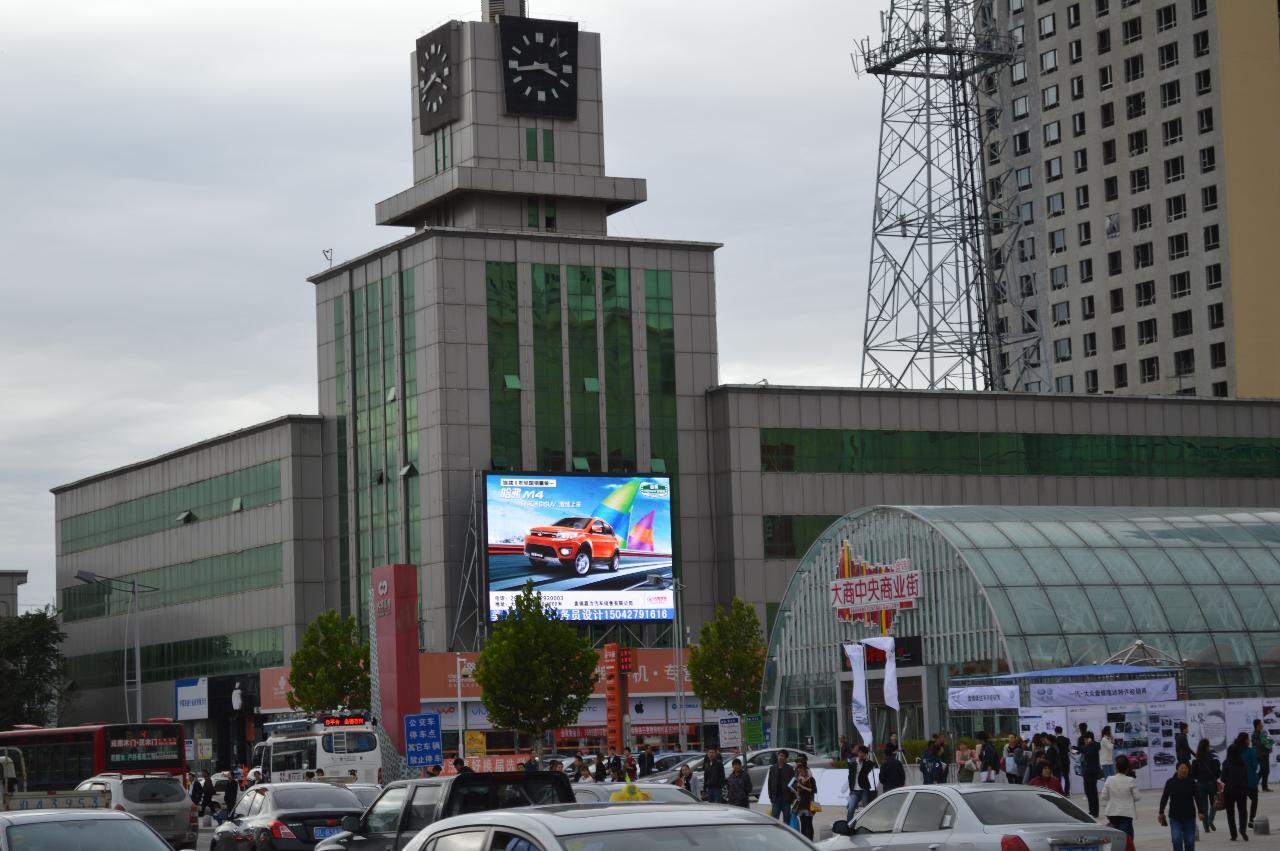 盘锦大商中央商业街