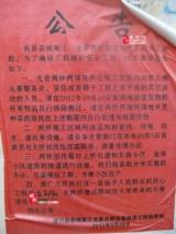 [�M�D]遂川泉江大�颉��泉大�蛲��改造(更新至2013.09.01)